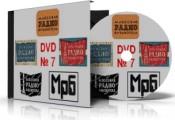 DVD диск №7 - Массовая Радио Библиотека книги на DVD диске