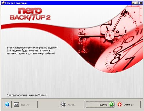 http://www.cd4user.net/soft/nero_7_premium/6.jpg